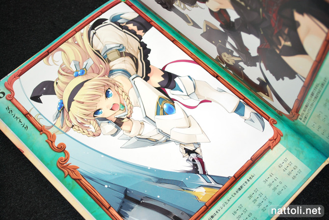 Queen's Blade Rebellion Eirin and Yumil - 7