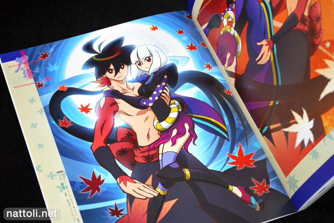 Katanagatari Visual Book - 22