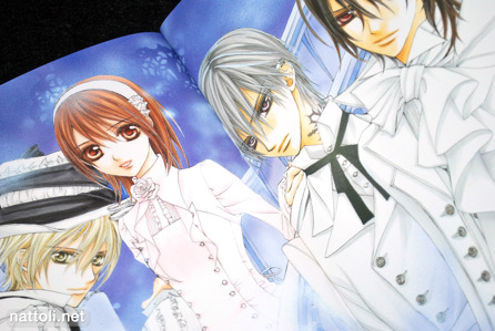 Hino Matsuri Illustrations Vampire Knight - 18