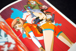 Yasuomi Umetsu Visual Art Works Borderless - 13