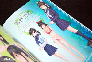 Love Plus Manaka no Moto - 14