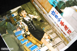 Railway Girls and Scenery Pictorial Book - 9