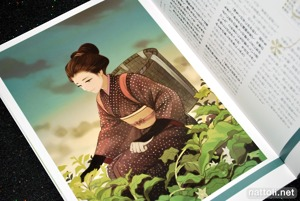 Moeru Classic Literary Heroine Collection - 32