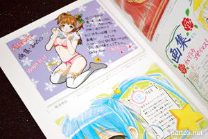 Rin-Sin Visual Art Works Rin - 32