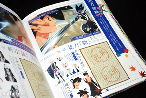 Katanagatari Visual Book - 10
