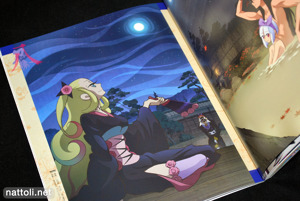 Katanagatari Visual Book - 18