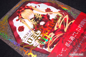 Rozen Maiden Cover