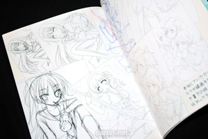 Connection: Madoka Magica Illustration Book - 7