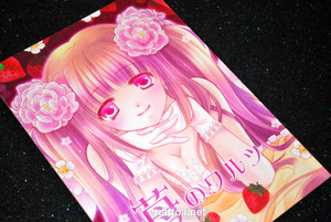 Miyu's Strawberry Waltz Illustration - 1