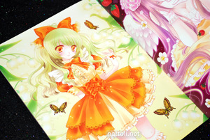Miyu's Strawberry Waltz Illustration - 3
