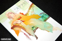 Bungaku Shoujo Fantasy Art Book - 12