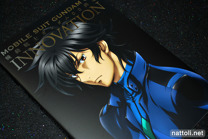 Mobile Suit Gundam 00 Illustrations - 1