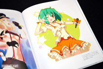 STEP Kantoku Art Works - 19